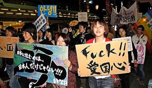 在日韓国学生同盟1