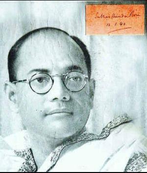 Subhas Chandra Bose00001