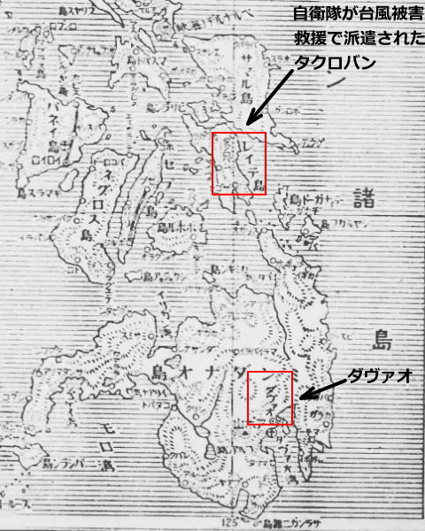 Philippines_map.jpg