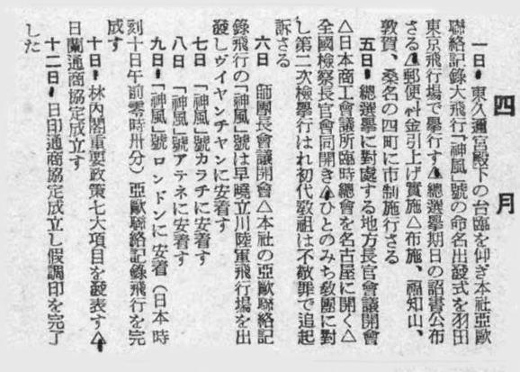 asahi_higashikuninomiya00001.jpg