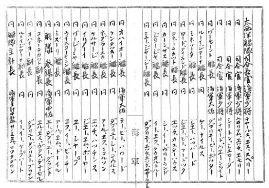 beikoku_kantai0200001.jpg