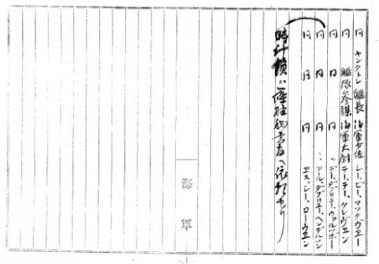 beikoku_kantai0300001.jpg