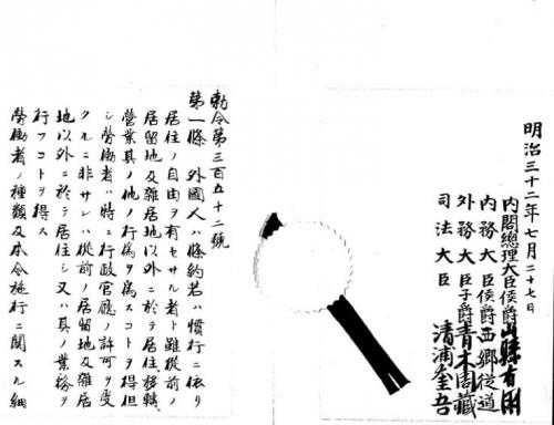 chokurei_dai352gou1.jpg