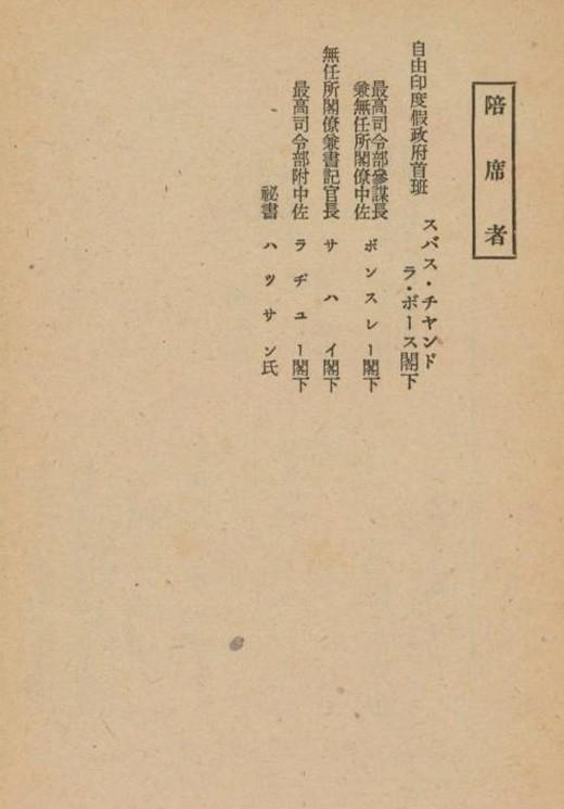 daitoua_kaigi0300001.jpg