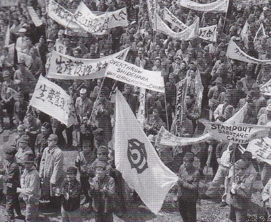 demo_1946.jpg