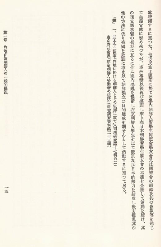 haisen_kito.jpg