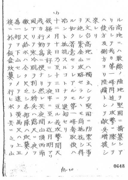 hohei_dai3300001.jpg