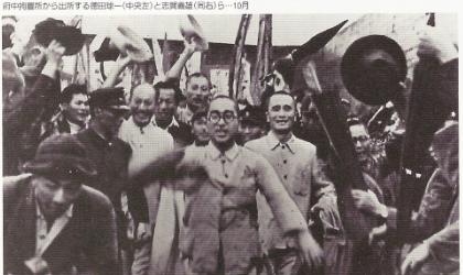 hutyuu_1945.png
