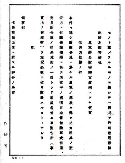 kashizasiki2.jpg