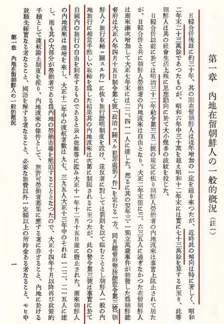 naichi_tokou_01_01.jpg