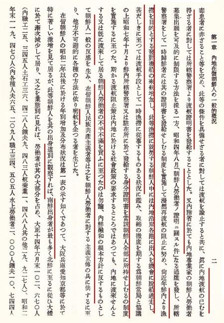 naichi_tokou_02_02.jpg