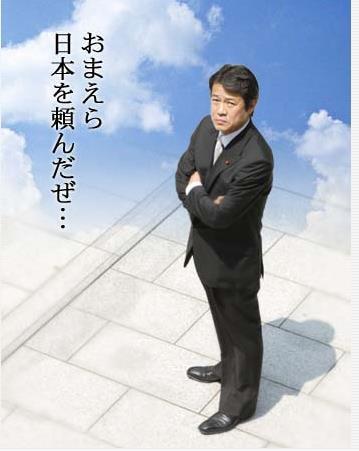 nakagawa_shouichi00001.jpg