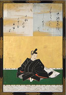 ootomonoyakamochi.jpg