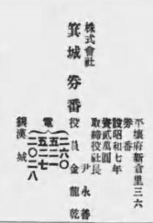 s10-1.jpg