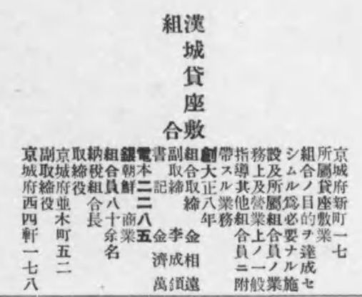 s10-16.jpg