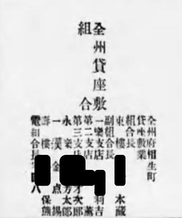 s10-38-2.jpg