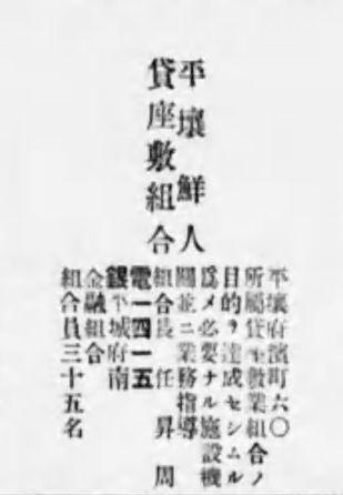 s12-1.jpg