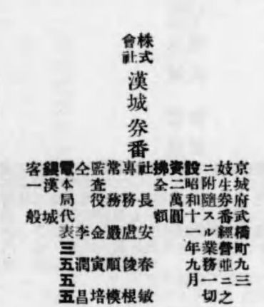 s14-1.jpg