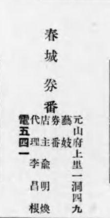 s14-3.jpg