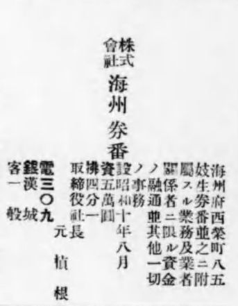 s14-4.jpg