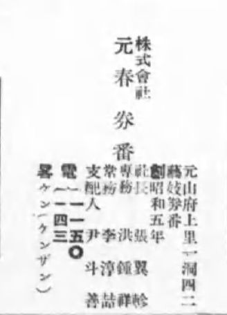 s15-2.jpg