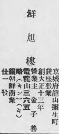 s9-2.jpg