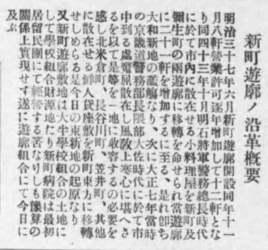 shinmati_enkaku.jpg