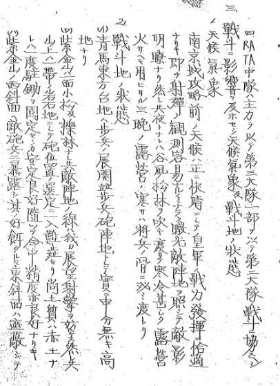 sikinzan_hohei_dai3300001.jpg