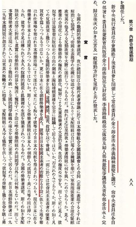 tokou_soshi_2.jpg