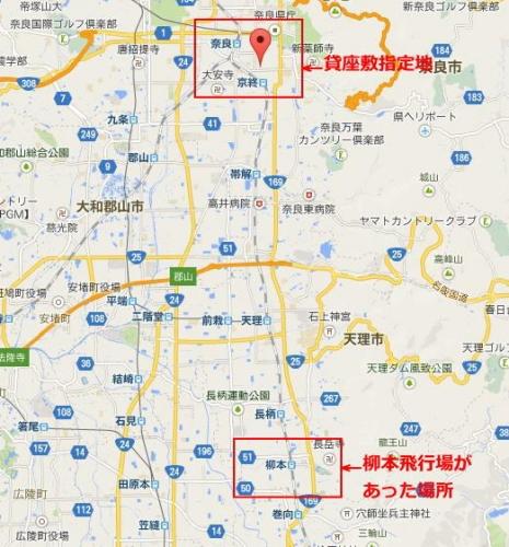 yanagimoto_hikoujou01_02.jpg