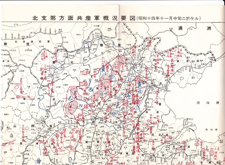反日勢力無力化ブログ 朝鮮人の日本人虐殺 琿春事件 nw('2014','04','09','15')