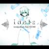 Idola100.png