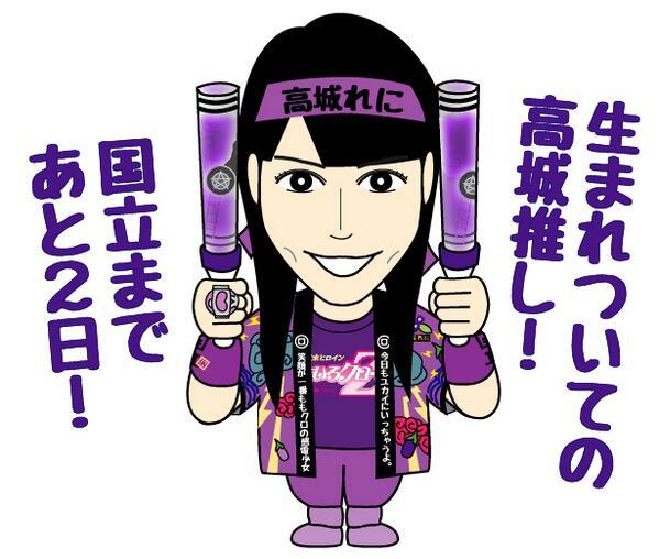 Bii03XiCMAAbuty.jpg