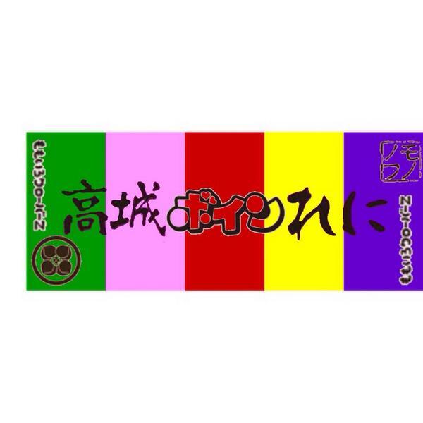 Bm_vbCYCQAIOD7_.jpg