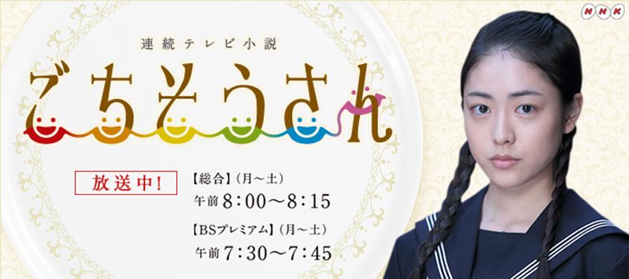 img_slide_miyabi_matsuura_b.jpg