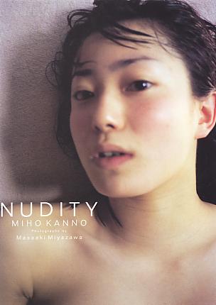 kannomiho-nudity.jpg