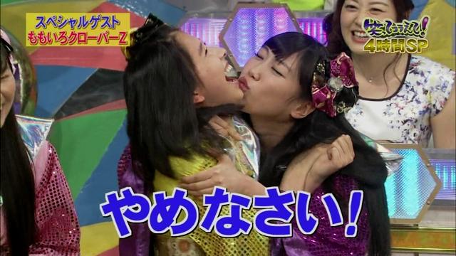 kiss110.jpg