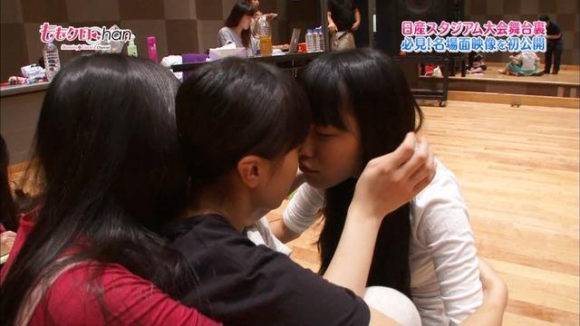 kiss154.jpg