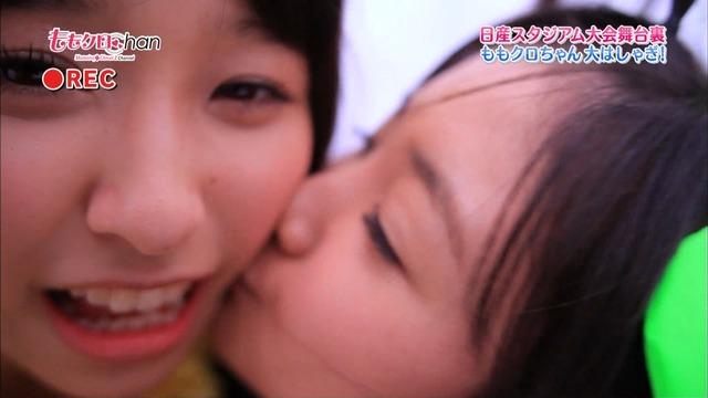 kiss155.jpg