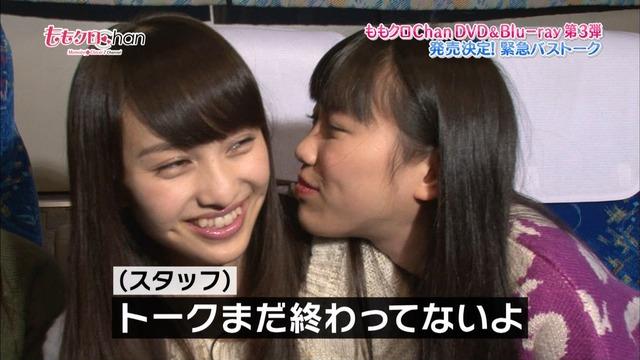 kiss158.jpg