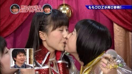 kiss69.jpeg