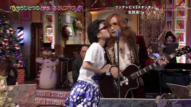 kiss70.jpg