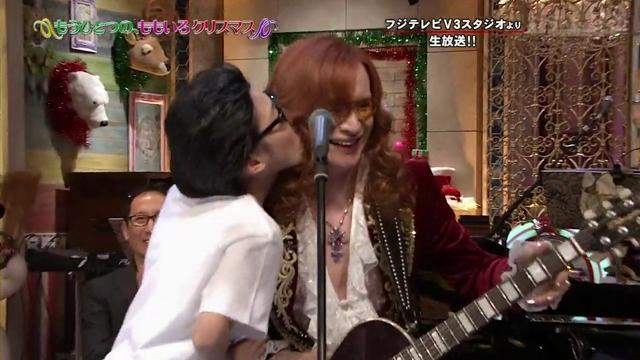 kiss71.jpg