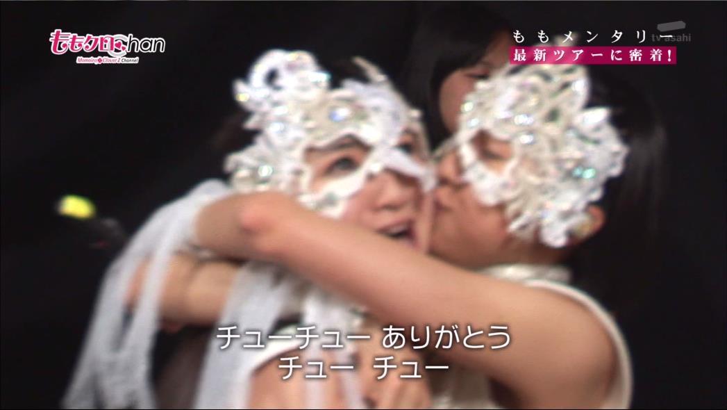 kiss72.jpg