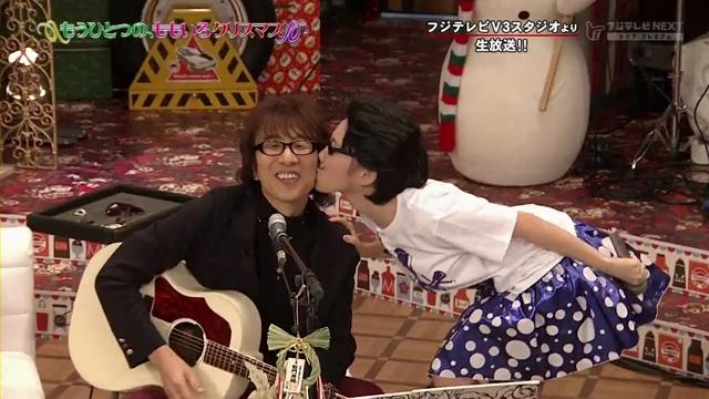 kiss73.jpg