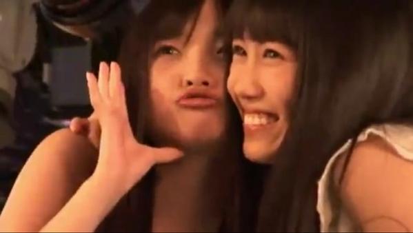 kiss89.png
