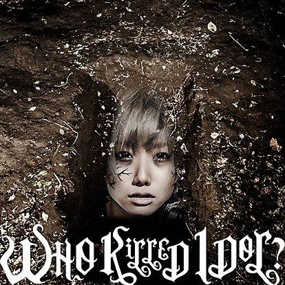 news_large_bis_WHOKiLLEDIDOL_cd_tsujo.jpg