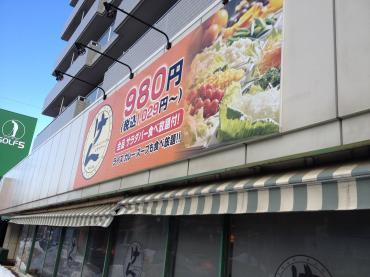 けん 札幌山鼻店