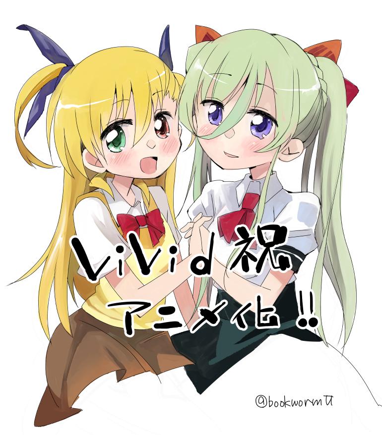 vivid anime