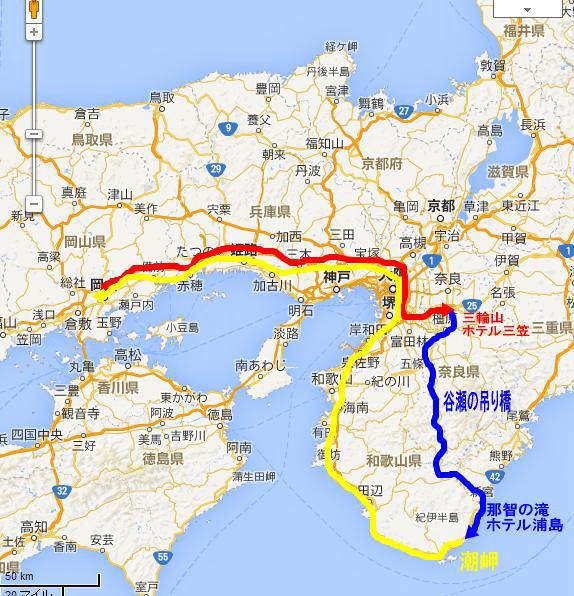 20140815nara_wakayama.jpg
